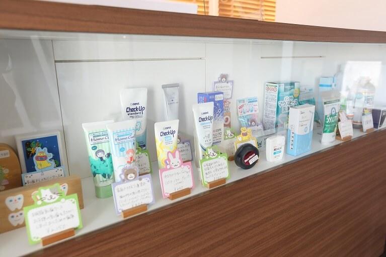 口臭の改善・口臭対策には歯科治療が効果的です